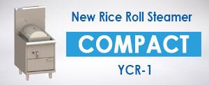 Luus 600mm Rice Roll Steamer